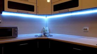 Освещение на кухне, LED светильники(Как улучшить освещение на кухне., 2017-02-02T17:33:02.000Z)