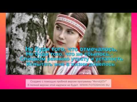 Сергей Есенин — Письмо матери