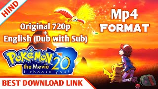 How to download Pokemon I Choose You movie with subtitles | full HD MP4 format | Best Download Link