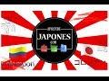 Anime para aprender japones con Animelon+Jisho+Google Translator .