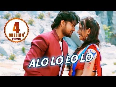 ALO LO LO LO (Female) | ROMANTIC ODIA FILM SONG | NIJHUM RAATIRA SAATHI | JYOTI & TAMANNA