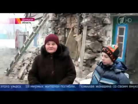 ШОКИРУЮЩИЕ НОВОСТИ  В Донецке обстреляли Куйбышевский и Кировский районы,