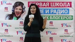 1TV_Kids МОСКВА. Репортаж 7. Визитка Тв Блогера. Урок по импровизации.