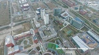 [SUNY Korea] Introducing our facilities! 한국뉴욕주립대 시설을 한 눈에 볼 수 있다면?