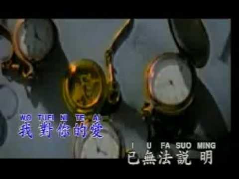 RU KUO THIEN YU CHING - LIU TE HUA (ANDY LAU)