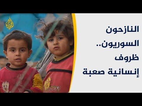الوحل والفقر يفاقمان معاناة النازحين السوريين على الحدود التركية  - نشر قبل 17 ساعة