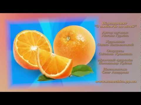 Фрукти-1 - загадки для дітей