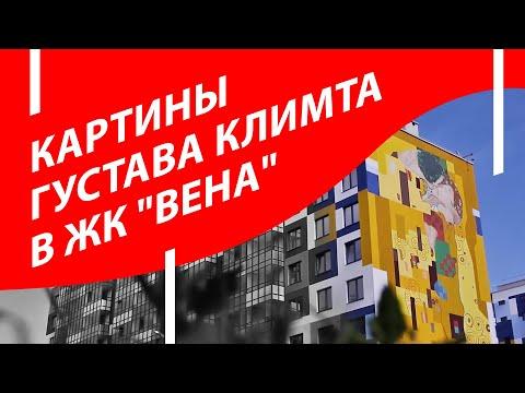 ЖК «Прогресс» — официальный сайт застройщика МАВИС, 10