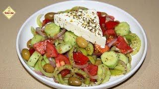 Греческий салат. Очень вкусный, настоящий греческий салат. Как готовят в Греции. Моя Dolce vita