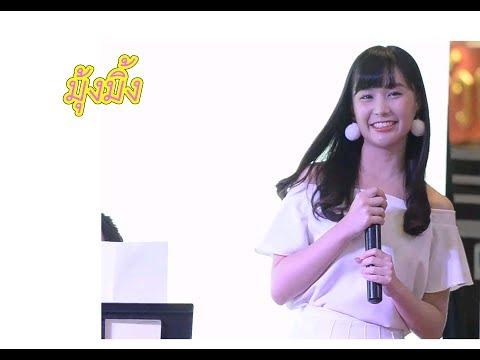 มุ้งมิ้ง Mahnmook Sweat16 (feat. Mindaryn)