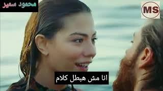 بحبك انا - عمرو دياب - حالات واتس رومانسي 2019
