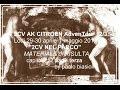 2CV AK CITROEN AdvenTour 12/3 - LODI 2017-
