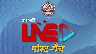 Cricbuzz LIVE हिन्दी: मैच 28, पंजाब v बैंगलोर, पोस्ट-मैच शो