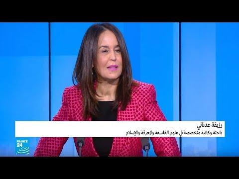 الإسلام في فرنسا.. هل تقضي إجراءات ماكرون على خطر -الشقاق-؟  - 11:00-2020 / 2 / 21