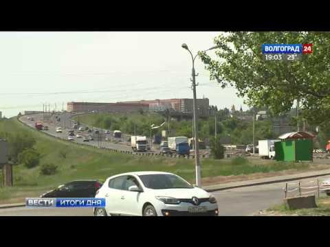 Строительство объездной дороги Волгограда получит федеральный статус