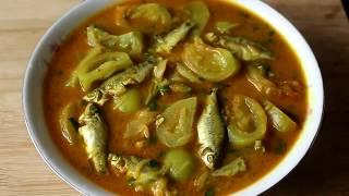 পুঁটি মাছ দিয়ে কাঁচা ট্মেটো ঝোল রেসিপি \Green Tomato with Fish curry