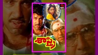 Sastri || Telugu Full Length Movie || Satyaraj,Radhika,Nagma
