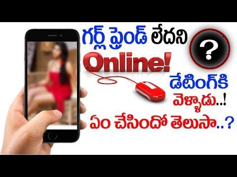 online dating site kolkata