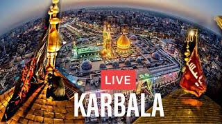 LIVE 🔴 From Karbala Muharram 1441/2019 Flag 🏴 Changing Ceremony Shrine IMAM HUSSAINع