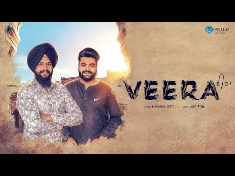 Veera | Gurdass & Lezon | Harmanjeet | Latest Punjabi Song 2018 | White Notes Entertainment