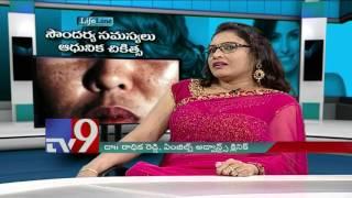 Cosmetologist  Dr. Radhika Reddy's success secret - Lifeline - Women's Day Special - TV9