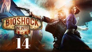 COMSTOCK'S SHIP! | Bioshock Infinite Walkthrough (Part 14)