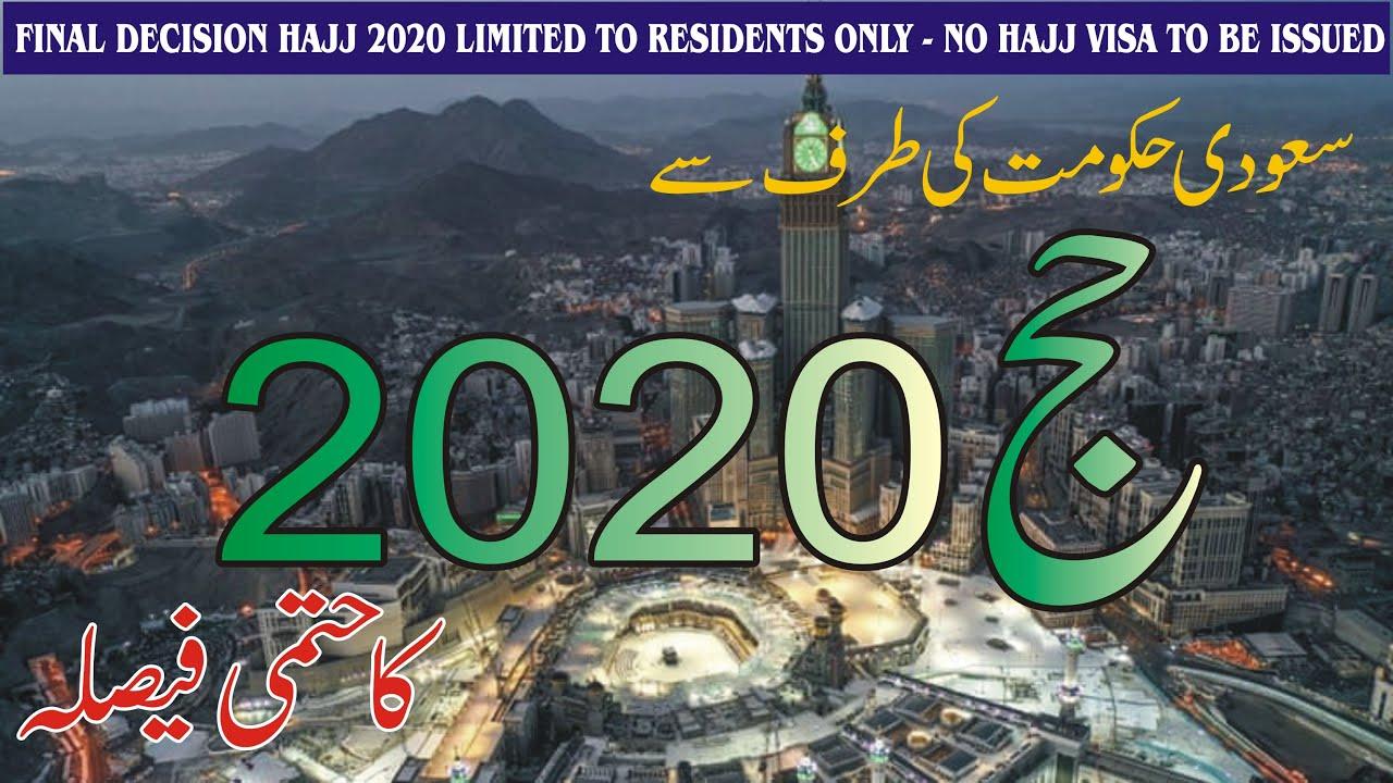 Hajj 2020 Final Decision by the Ministry of Hajj Kingdom of Saudi Arabia