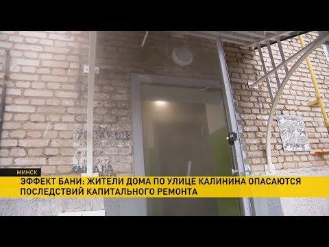 Кипяток с потолка: коммунальная драма в Минске