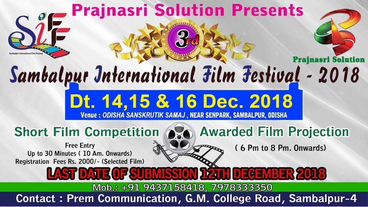 Sambalpur International Film Festival- 2018 // Details Information // PP  Production