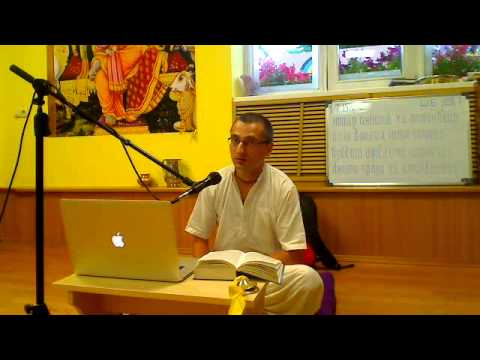 Бхагавад Гита 2.39 - Амала Кришна прабху