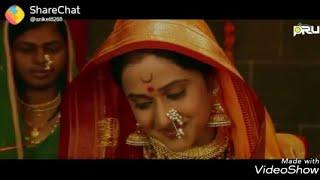 palna bal shivajicha | zulva palna whatsapp status