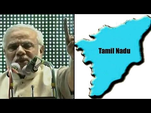 Modi in Chennai: UPA responsible for fight between states and centre