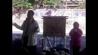 横浜カナンキリスト教会2013・4・27路傍福音伝道集会説教2AVI