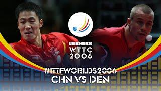 Вспоминаем 2006 год - Wang Liqin vs Michael Maze | WTTC 2006