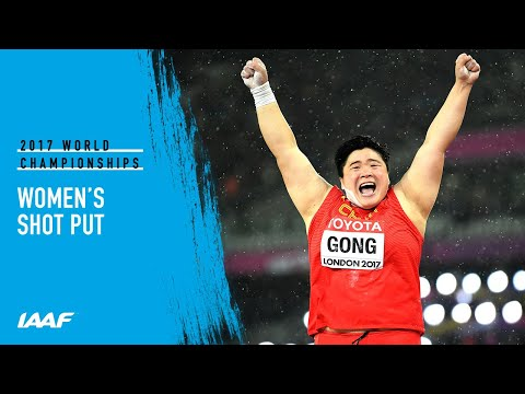 WCH London 2017 Highlights - Shot Put - Women - Final - Lijiao Gong wins!