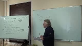 Теорема Римана-Роха 1. Классика и современность