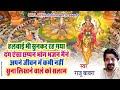 Download Maa Chhappan Bhog Lagaye........Newly Mata Bhajan  In 2014......Album Name: Maa Ki Duayen MP3 song and Music Video