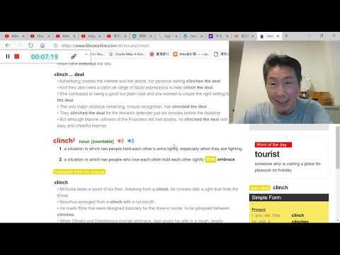 英文小說廣讀訓練:解籤+朗讀+正音(146) - YouTube