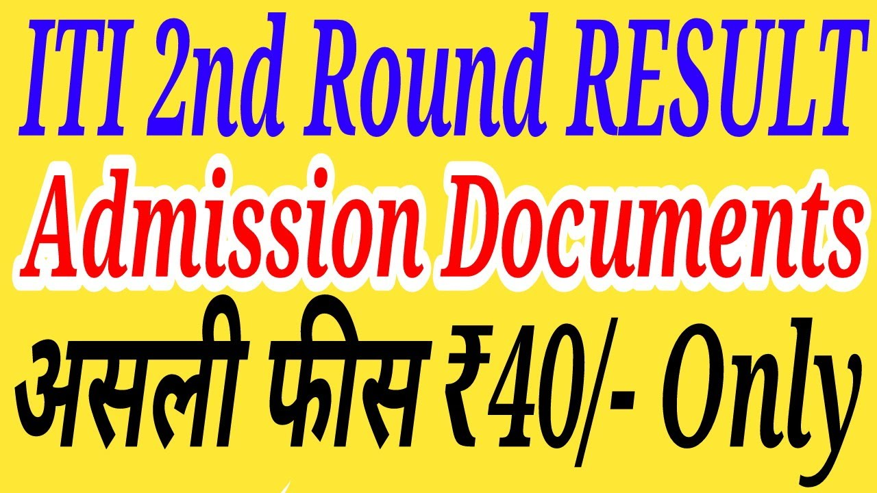 UP ITI SECOND ROUND RESULT | FEE | DOCUMENTS FOR ADMISSION