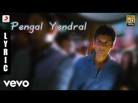 Neethaane En Ponvasantham - Pengal Yendral Tamil Lyric | Jiiva, Samantha | Ilaiyaraaja
