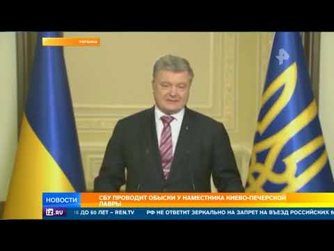 СБУ провела обыски у наместника Киево-Печерской лавры