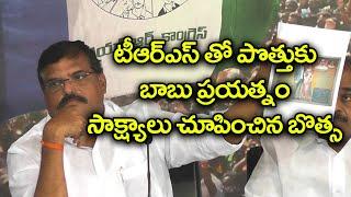 Botsa Satyanarayana Lashed Out At KCR And Chandrababu Naidu | Oneindia Telugu