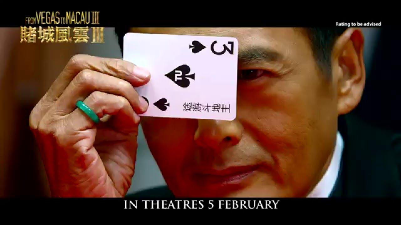 From Vegas To Macau Iii 30s Teaser Trailer Youtube