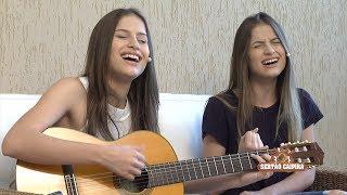 Baixar Entrevista Julia e Rafaela