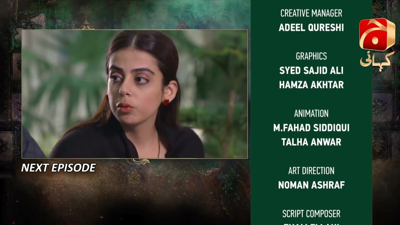Mujhe Khuda Pay Yaqeen Hai - Episode 51 Teaser | Aagha Ali | Nimra Khan |@Geo Kahani