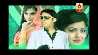 Firangi: Kapil Sharma may sing in his upcoming movie
