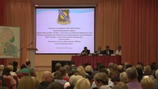 видео департамент образования юго-восточного округа