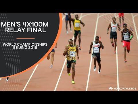 Men's 4x100m Relay Final | World Athletics Championships Beijing 2015