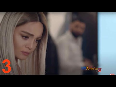 Xabkanq/ Խաբկանք - Episode 3