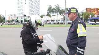 2021-09-02 г. Брест. . Акция ГАИ «Мотодвижение без нарушений».   Новости на Буг-ТВ. #бугтв